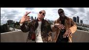 Tha King Is Back ! T. I. ft. 2 Chainz - I'm Flexin