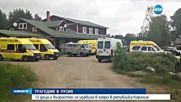 13 деца и възрастен загинаха при буря в езеро в Карелия