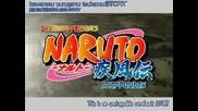 Naruto Shippuuden Ep 17 Part 1