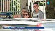 Бисер Миланов–Петното удари четири коли в София