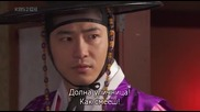 [бг субс] Hong Gil Dong - Епизод 17 - 2/2