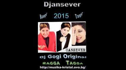 Dzansever Ragga Tagga 2015