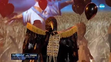 Гарванът изпълнява Never Enough на Loren Allred | Маскираният певец