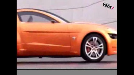 Ford Mustang Guigiaro Concept