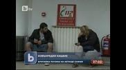 Btv Новините - Самолет кацна в София заради починала пътничка