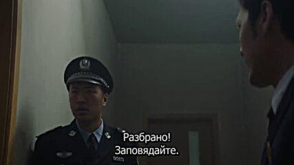 The Long Night (2020) / Мълчанието на истината: Дълга е нощта - E09