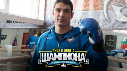 Петър Белберов - тежък боксьор с още по-тежки удари