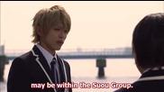 Ouran High School Host Club The Movie part 6