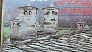 Бойка Присадова Дафо Трендафилов гайда - Родопски народни песни хора и ръченици 82г.