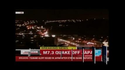 7,3 по Рихтер разтърси Япония, издадено е предупреждение за цунами