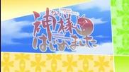 Kami-sama Hajimemashita Episode 6