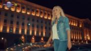Гергана - Само за теб (2018)