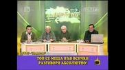 Господари На Ефира - Голям Смях С Предаването На Тео Ангелов! 22.11.2010