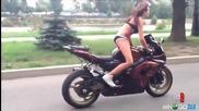 Пиче по бански на мотор