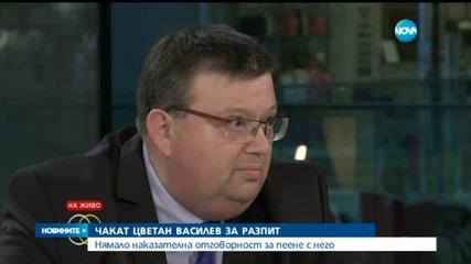 Цацаров: Цветан Василев ще бъде разпитан