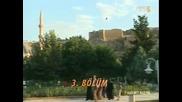 Гурбетчийката - еп.3 (rus audio)