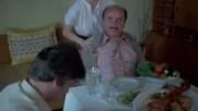 Дами канят, 1980 г. (откъс)