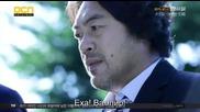 Бг субс! Vampire Prosecutor / Вампирът прокурор (2011) Епизод 1 Част 2/4