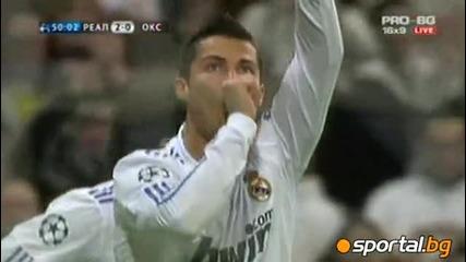 Real Madrid 4.0 Okser asan4o ronaldo benzema kaka