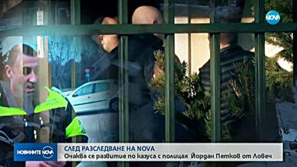 Новините на NOVA (31.01.2020 - 6.30)
