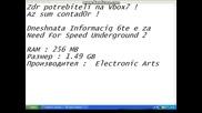 Инфо за игри Eпизод 8 - Need For Speed Undergroud 2