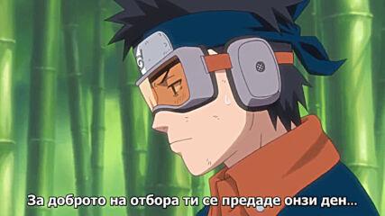 Naruto Shippuuden 361 [ Бг Субс ] Върховно Качество
