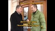 Златен скункс за Димитър Горов
