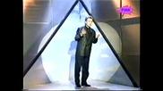 Miroslav Ilic - Da l' bi mi pomogla