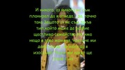 Nelly Ft Kelly Rowland - Dilemma - Bg prevod