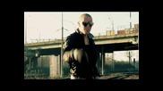 Pavell feat. X - Като в Мида (2011)
