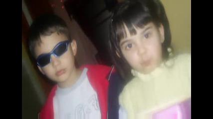 Ани и Гого