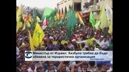 Министър от Израел: Хизбула трябва да бъде обявена за терористична организация