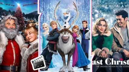 Хубави и съвременни: Коледните филми, които си заслужава да изгледате тази година