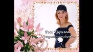Росица Кирилова - Защото те обичам