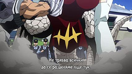 [easternspirit] Моята академия за герои S04 - E07