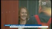 Внезапно отворила се дупка погълна жена в Австралия