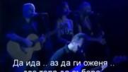 Превод Mixalis Xatzigiannis - Pikrodafni