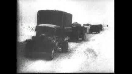 Камиончета