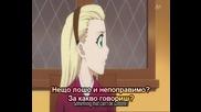 Bleach - Епизод 170 - Bg Sub