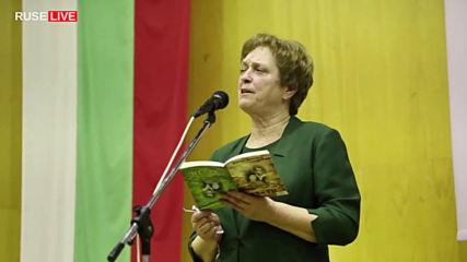 Приказка - Дамян Дамянов