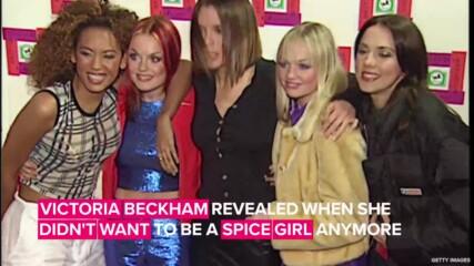 Виктория Бекъм разкри, че не е искала да бъде в Spice Girls