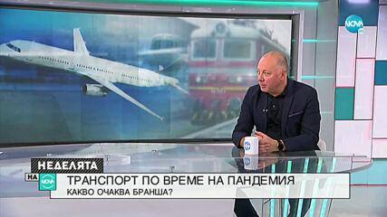 Министър Желязков: Кризата е и възможност за реформи в определени системи