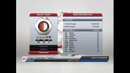 С кой отбор да започна кариера на Fifa 13 ?