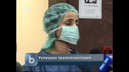 Стабилно е състоянието на жената, получила черен дроб
