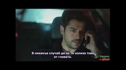 Черна любов - еп.18 (bg subs - Kara sevda 2015)