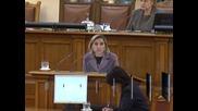 Народният представител Вяра Петрова подаде оставка като депутат и член на ГЕРБ