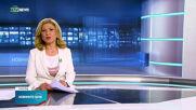 Новините на NOVA NEWS (16.06.2021 - 18:00)