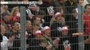 Купа на Германия. Kickers Emden - Frankfurt. Акценти от срещата.