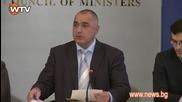 Потичат парите от Брюксел, обяви кабинетът 10 - 02 - 2010