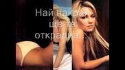 Nikos Drosos - Sto Kapaki